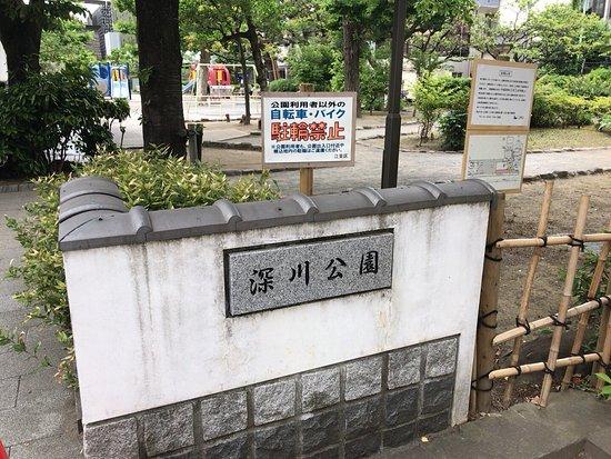 Fukagawa Park