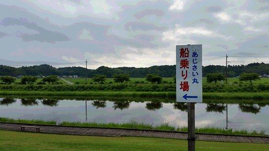 Tako-machi, Japan: 船乗り場