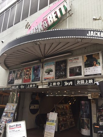 Cinema Jack & Betty