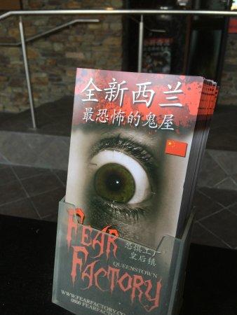 Fear Factory Queenstown: photo2.jpg