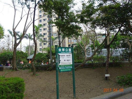 Jinhua Park