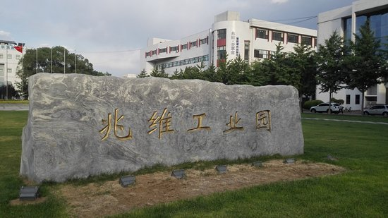 East Beijing: IMG_20170608_175847_large.jpg