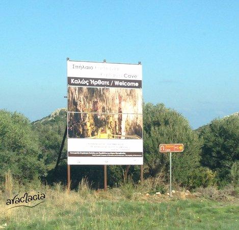 Kastania Cave: лучшие советы перед посещением - TripAdvisor