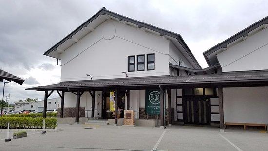 Moriokamachiya Monogatarikan
