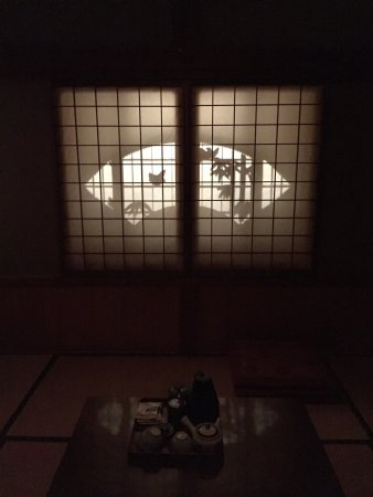 Miboro Ryokan: photo1.jpg
