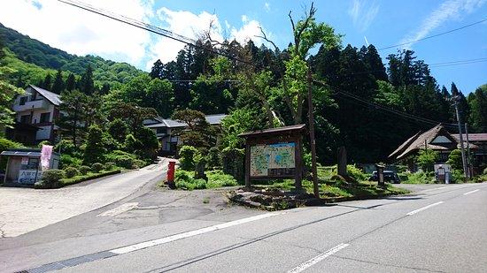 Shirabu Onsen