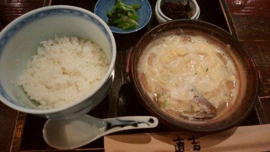 Foto de Yubadonnaokichi
