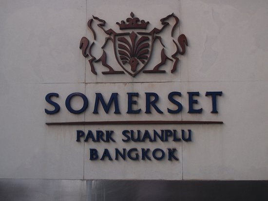 Somerset Park Suanplu: 酒店招牌