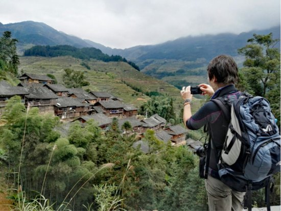 Village of Shui ethnic group, South Guizhou