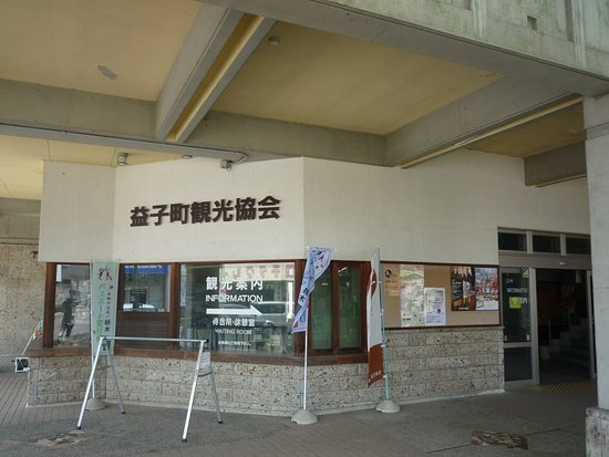 Mashoko Town Tourist Association Center