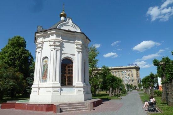 Chapel of Alexander Nevskiy