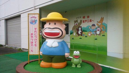 Meiji Naruhodo Factory Sakado