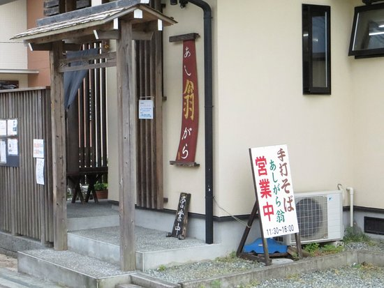 Foto de Kaisei-machi