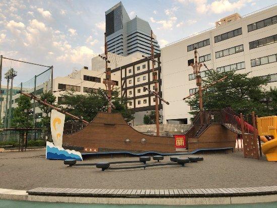 Futo Park
