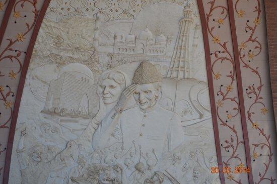 Pakistan Monument Museum : Meeting History