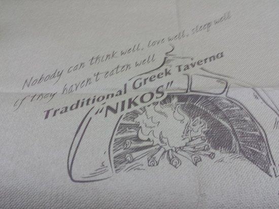 Livadia, กรีซ: Traditional tilian taverna Tilos