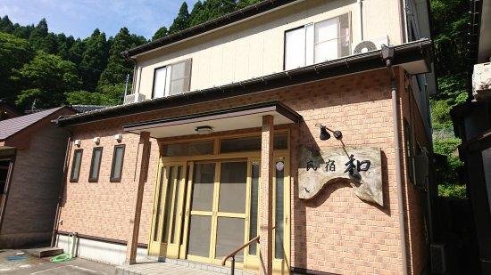 Itoigawa, Japan: DSC_0131_large.jpg