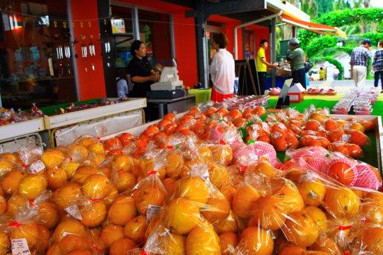 Nichinan, Ιαπωνία: フルーツがいっぱい