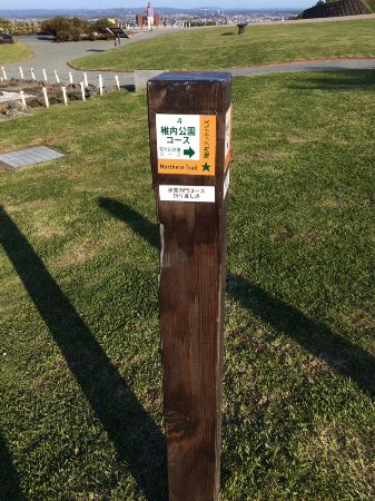 Wakkanai Footpath Wakkanai Park 100th Year Memorial Tower Course