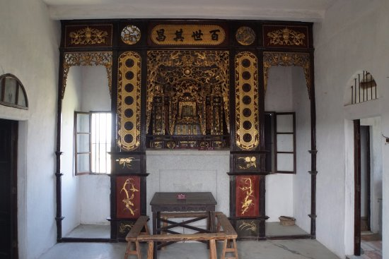 Watchtower Group of Zili Village: altar/ancestral shrine in the Yesheng Julu