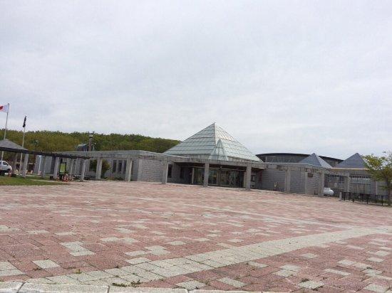 Soya Fureai Park