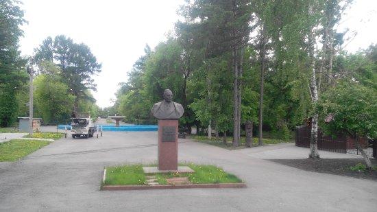 Monument to Trashutin