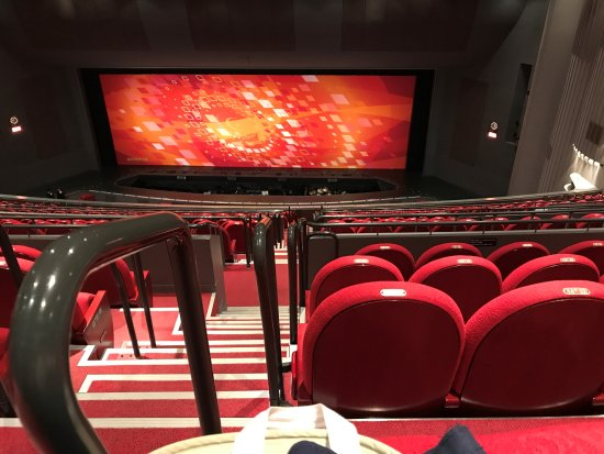 Tokyo Takarazuka Theater: The view from the standing room only area in the top of the balcony.