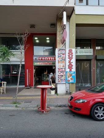 Gioti: A view from the outside and tables are across the street