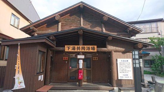 Zao Onsen Shimoyu Public Bath : DSC_4573_large.jpg