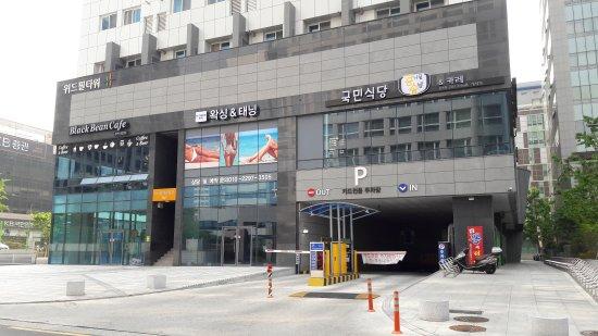 Changwon, Südkorea: 20170610_090642_large.jpg