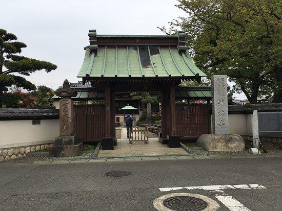 Yoho-ji Temple