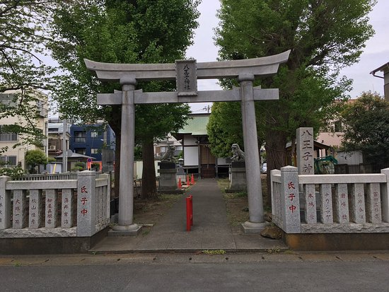 Hachioji Shrine