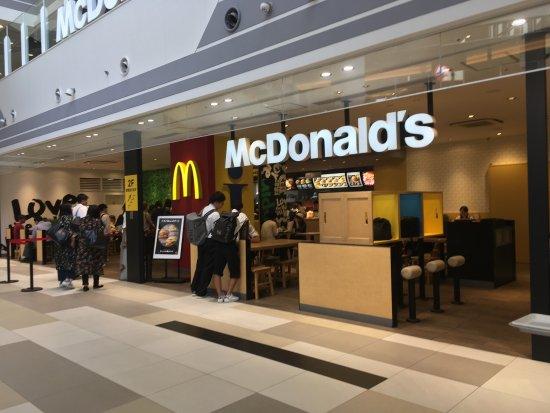 Mcdonald S Aeon Mall Okayama