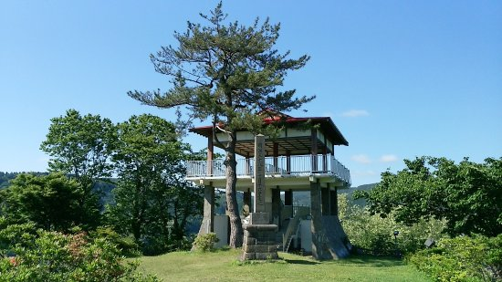 Aomori Prefectural Nature Park - Chausuyama Park