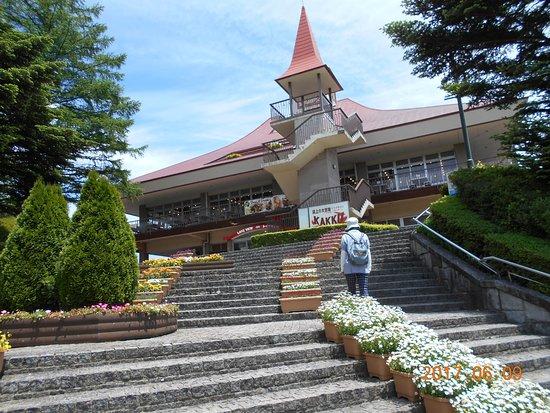 Nasu Rindoko Lake View : 主なる施設にアクセスしやすい