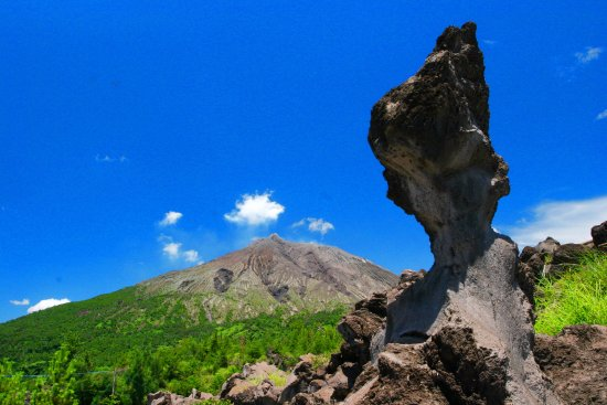 Arimura Lava Lookout