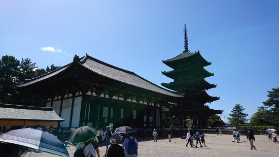 Konbuin Temple