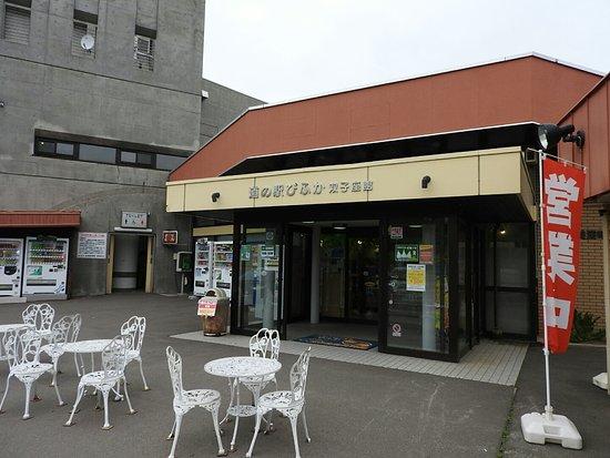 Michi-no-Eki Bifuka