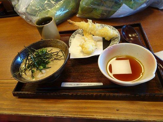 Zdjęcie Mori-machi