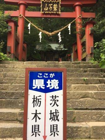 Hitachiomiya, Japonia: photo0.jpg