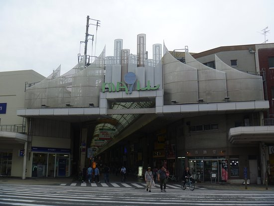 Nine Mall Kujo