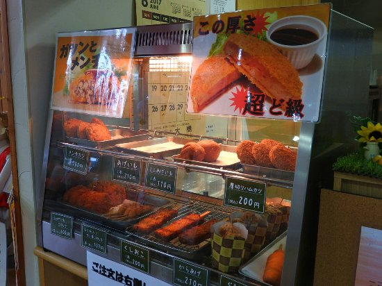 Nayoro, Giappone: DSCN4628_large.jpg