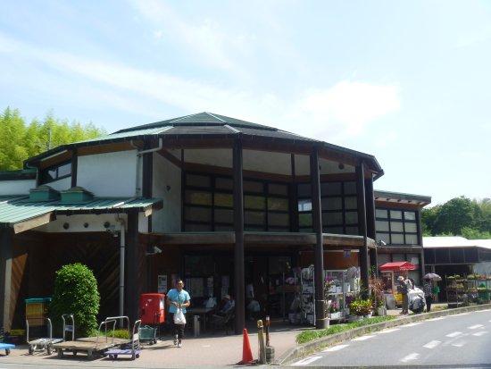 Michi-no-Eki Kanan