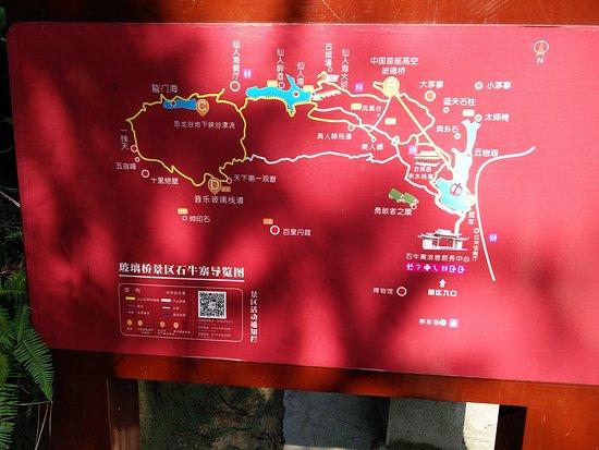 Pingjiang County, China: Shiniuzhai Scenic Resort