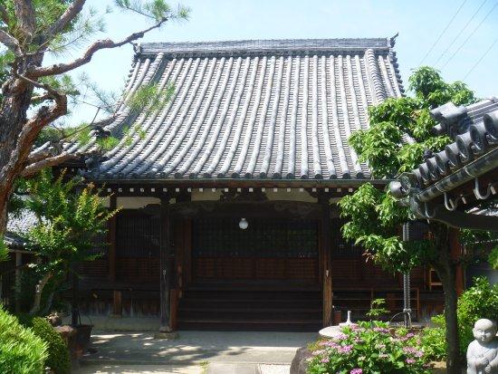 Osakasayama, Japão: 本 堂