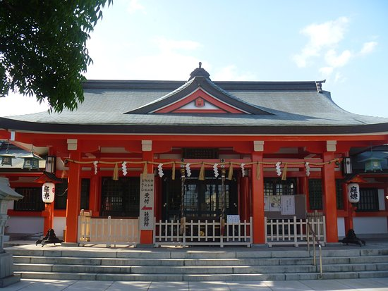 Nakajimasosha