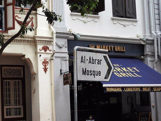 Al-Abrar Mosque: モスクを示す標識