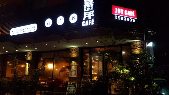 Joy's Bar