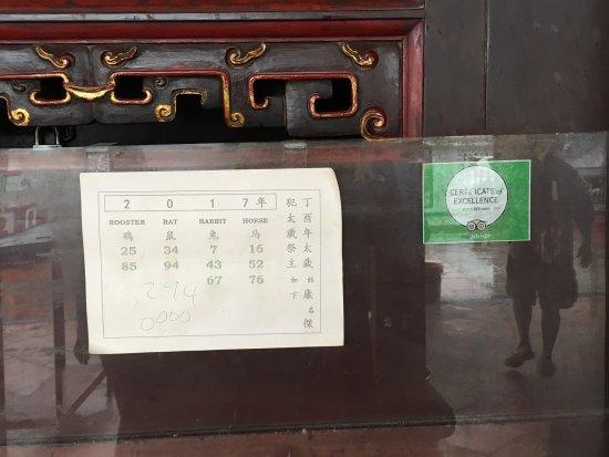 Cheng Hoon Teng Temple: photo0.jpg