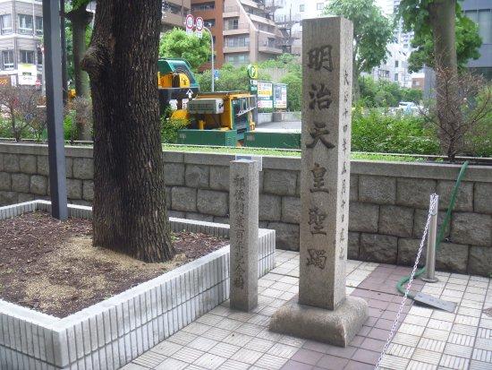 Meiji Emperor Seichoku Monument